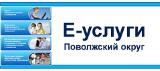 e-uslugi1